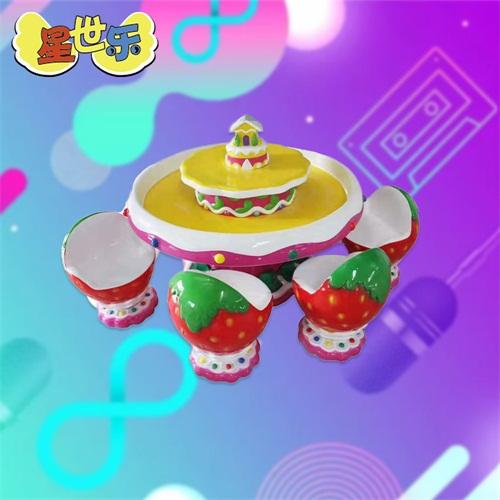 草莓蛋糕沙桌