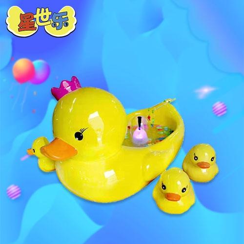 小黄鸭鱼池