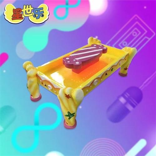 梦幻海洋沙桌-橙色