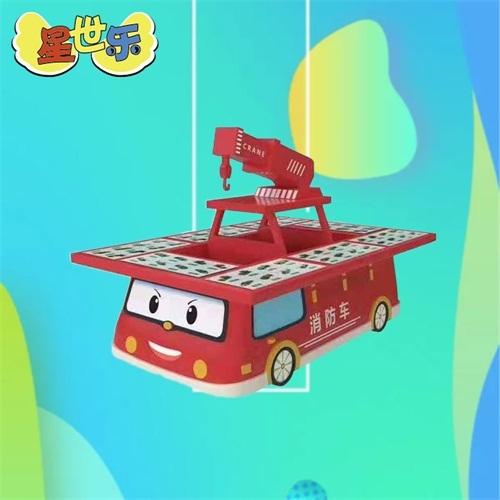 创客系列消防车